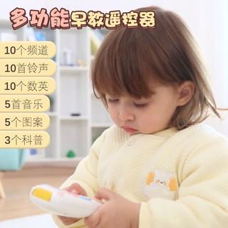 Điện Thoại Đồ Chơi Điều Khiển Từ Xa Cho Bé 0-1 – 3 Tuổi 6 Tháng Tuổi
