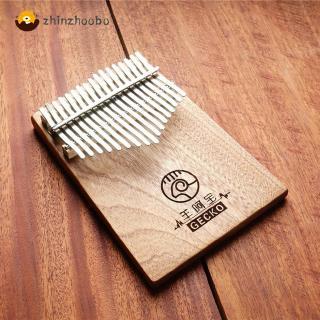 17 Keys Kalimba Thumb Piano Mahogany Wooden in C Music Instrument Toy Gift