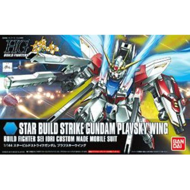 Mô hình gundam hg 00 star build strike gundam plavsky wing