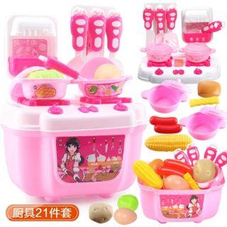 Bộ vali đồ chơi nấu ăn (21 món)