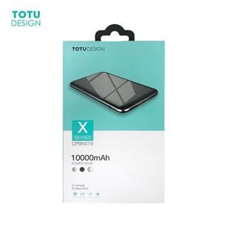 Pin sạc dự phòng TOTU CPBN 019 dung lượng 10000mAh thumbnail
