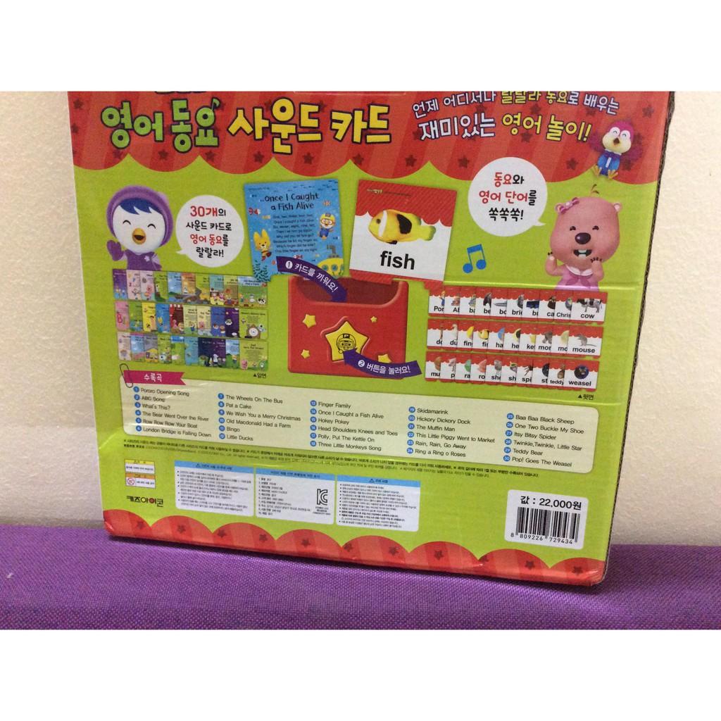 Bộ thẻ nhạc tiếng anh pororo (xuất xứ Hàn quốc)