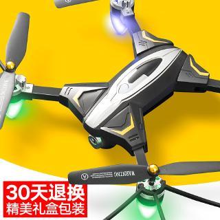 S8 Ultra Long Life Mini HD Chuyên nghiệp trên không Drone Máy bay điều khiển từ xa Máy bay gấp