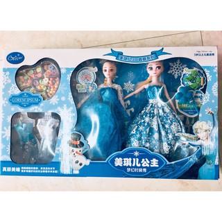 Bộ Hai Búp Bê Elsa kèm phụ kiện( Dây buộc tóc + váy + Hột xâu vòng)