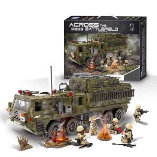 (có sẵn) Bộ Lắp Ráp Xe Tải Quân Sự Hạng Nặng Xingbao 06014 – Army XB06014