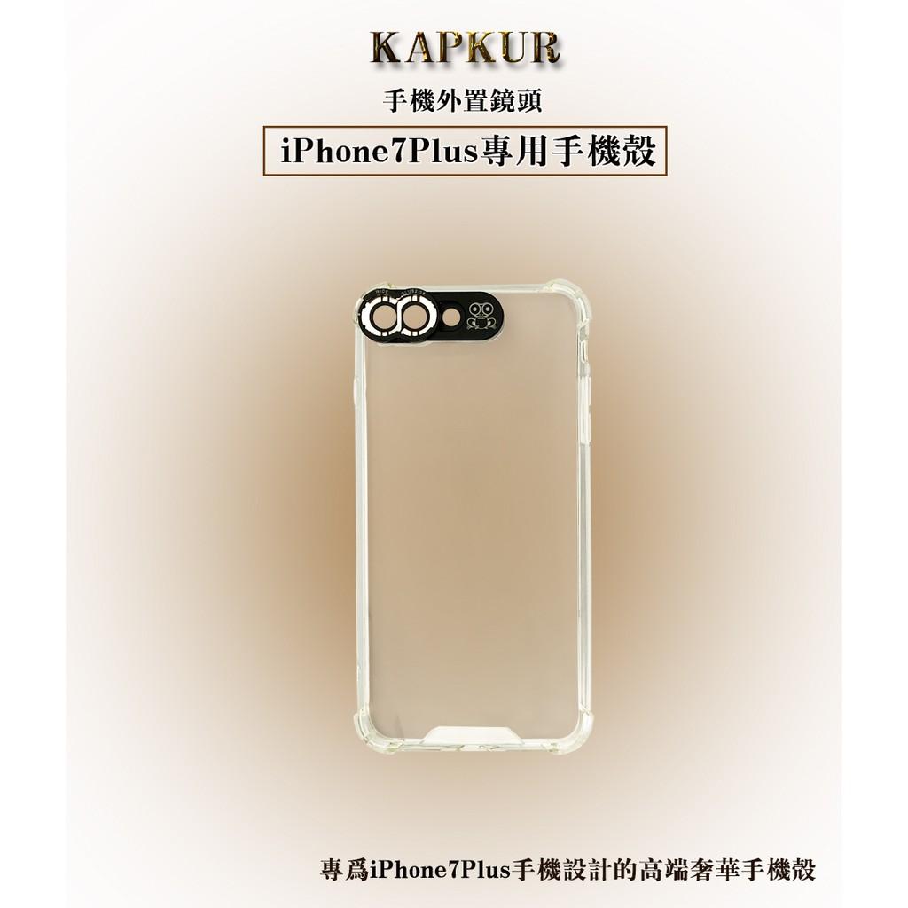 ốp điện thoại kapkur - 13876012 , 2547885314 , 322_2547885314 , 380700 , op-dien-thoai-kapkur-322_2547885314 , shopee.vn , ốp điện thoại kapkur