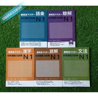 Shinkanzen N1 Trọn Bộ ( In Màu – Kèm CD )