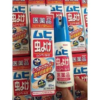 Xịt Muỗi và côn trùng Muhi 60ml Nhật Bản