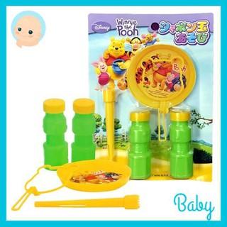 Bộ thổi bong bóng xà phòng gấu Pooh – Hàng Nhật