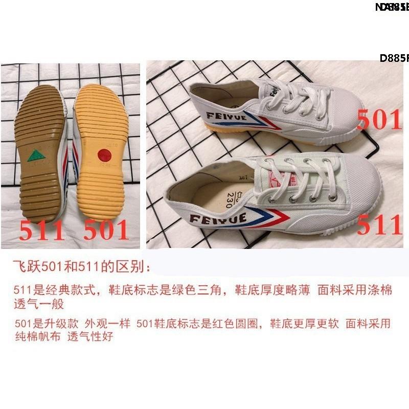 Giày Thể Thao Nam Thời Trang Năng Động