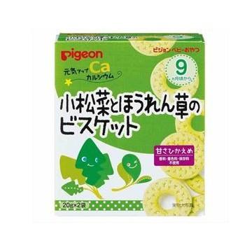 Bánh Ăn Dặm Pigeon Rau Chân Vịt Cho Bé 9 Tháng