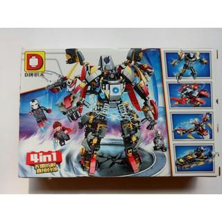 [HOT]Xếp hình Lego siêu anh hùng 4in1 mã DLP537 : Robot của các siêu anh hùng (Khách chat chọn mẫu)
