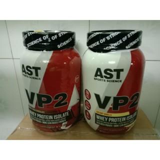 Whey Protein VP2 2Lbs – Sữa bổ sung Protein cho người tập thể thao, thể hình