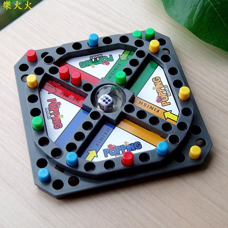 đồ chơi board game cho bé