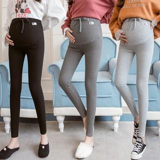 [Còn hàng] Quần legging bà bầu, quần 9 điểm mềm mại, co giãn có điều chỉnh eo thumbnail