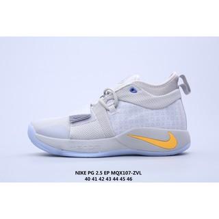 Giày Bóng Rổ Nike Pg 2.5 Ep Paul George Chuyên Dụng