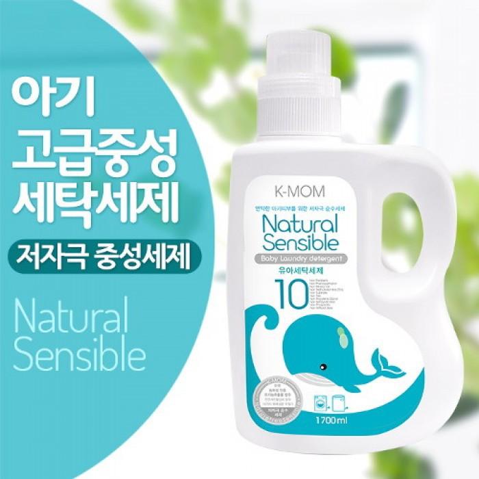 Nước giặt đồ sơ sinh hữu cơ (organic) Kmom Hàn Quốc (1700ml)- Xanh
