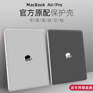 Ốp Trong Suốt Bảo Vệ Macbook Pro 16 Inch 2020 12 13.3 / 15 Inch