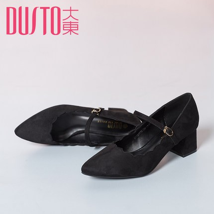 Giày nữ auth NewLook - Dusto - :Lining - 2879906 , 370708758 , 322_370708758 , 180000 , Giay-nu-auth-NewLook-Dusto-Lining-322_370708758 , shopee.vn , Giày nữ auth NewLook - Dusto - :Lining