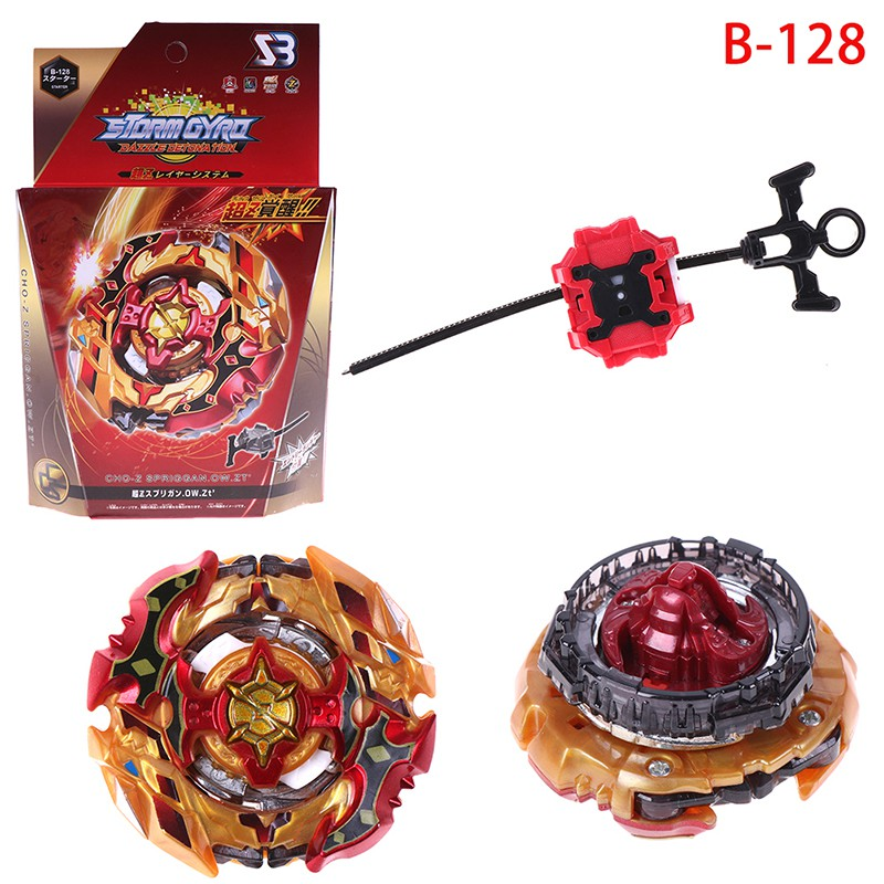 Plusflower Beyblade burst B-128 starter set with launcher grip kids gift toys