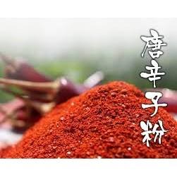 [Deal Giá Tốt] 100gr ớt bột Hàn Quốc (ớt nhập khẩu Hàn Quốc