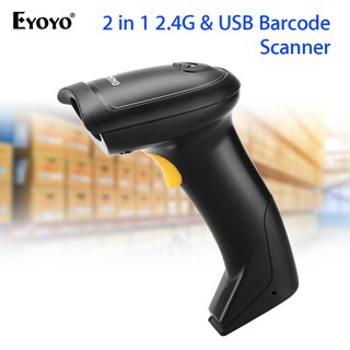 Wireless and Wired Barcode Reader,Handheld 2-in-1 Eyoyo 1D Barcode Scanner,USB Receiver,For Computer