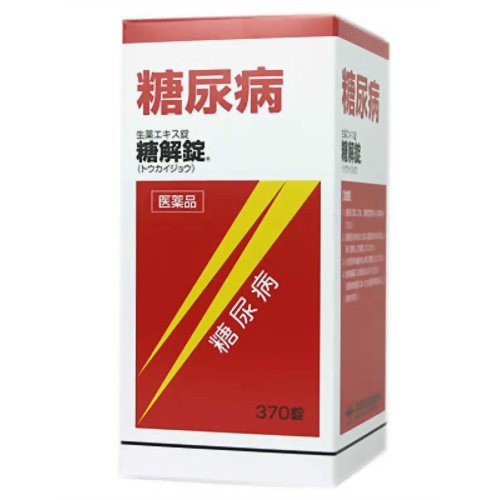 Viên uống hỗ trợ điều trị tiểu đường Tokaijyo