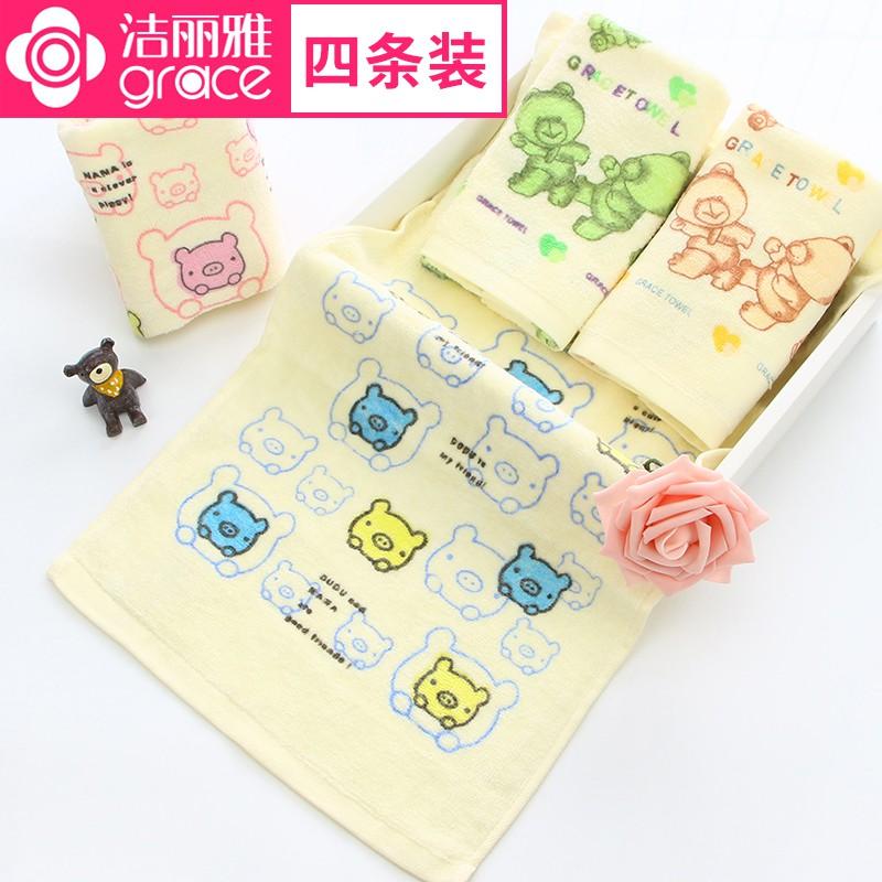 khăn tắm cotton mềm mại cho bé - 21941135 , 2646202038 , 322_2646202038 , 181600 , khan-tam-cotton-mem-mai-cho-be-322_2646202038 , shopee.vn , khăn tắm cotton mềm mại cho bé