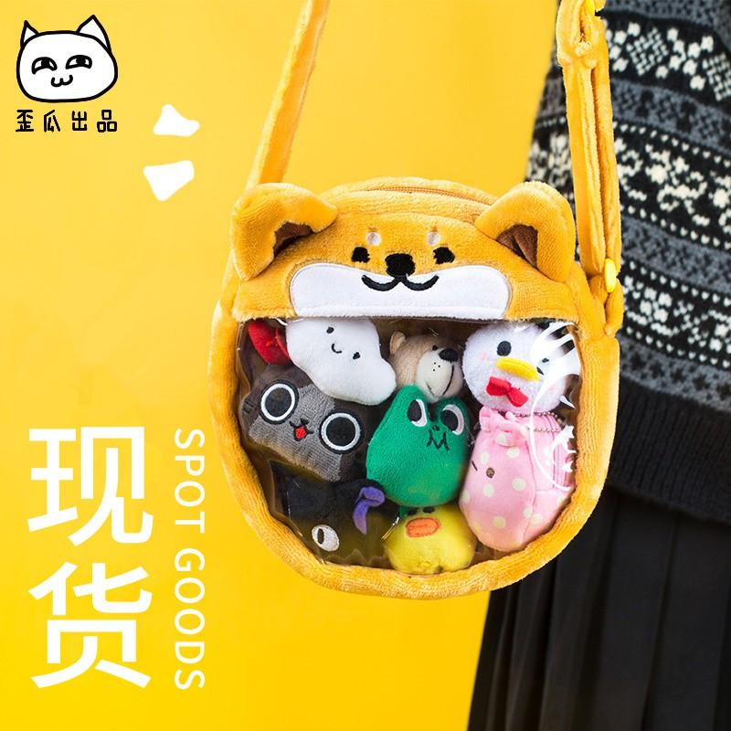 Túi đeo chéo đựng doll (hàng Order Taobao) (Lướt sang phải xem ảnh thật) - 3091449 , 1182877110 , 322_1182877110 , 250000 , Tui-deo-cheo-dung-doll-hang-Order-Taobao-Luot-sang-phai-xem-anh-that-322_1182877110 , shopee.vn , Túi đeo chéo đựng doll (hàng Order Taobao) (Lướt sang phải xem ảnh thật)