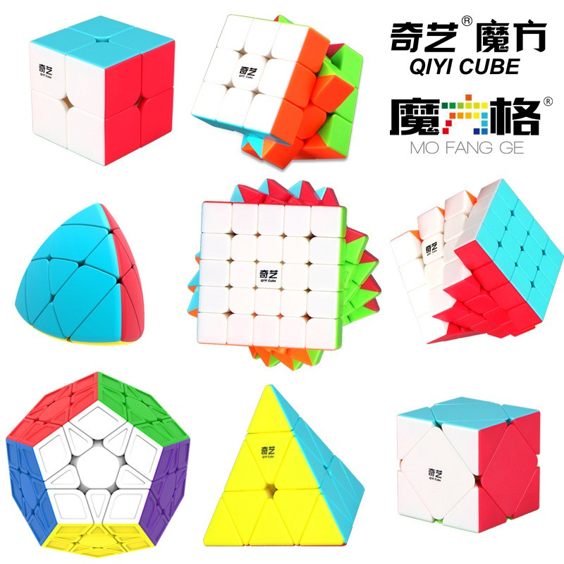 Rubik 4x4x4.Đẹp, Xoay trơn, Độ bền cao - Rubik ShengShou Sticherless Rubik 4x4 đồ chơi trí tuệ.