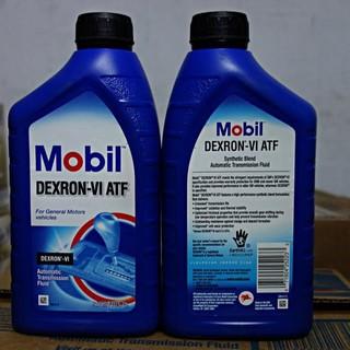 [Chính hãng] Dầu hộp số tự động cao cấp Mobil Dexron VI ATF 1L USA 946ml, Dầu hợp số Mobil dùng cho hộp só tự động thumbnail