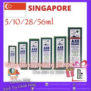 DẦU NGOẠI Dầu Gió Trắng Cây Búa SINGAPORE Axe Brand CHÍNH HÃNG thumbnail