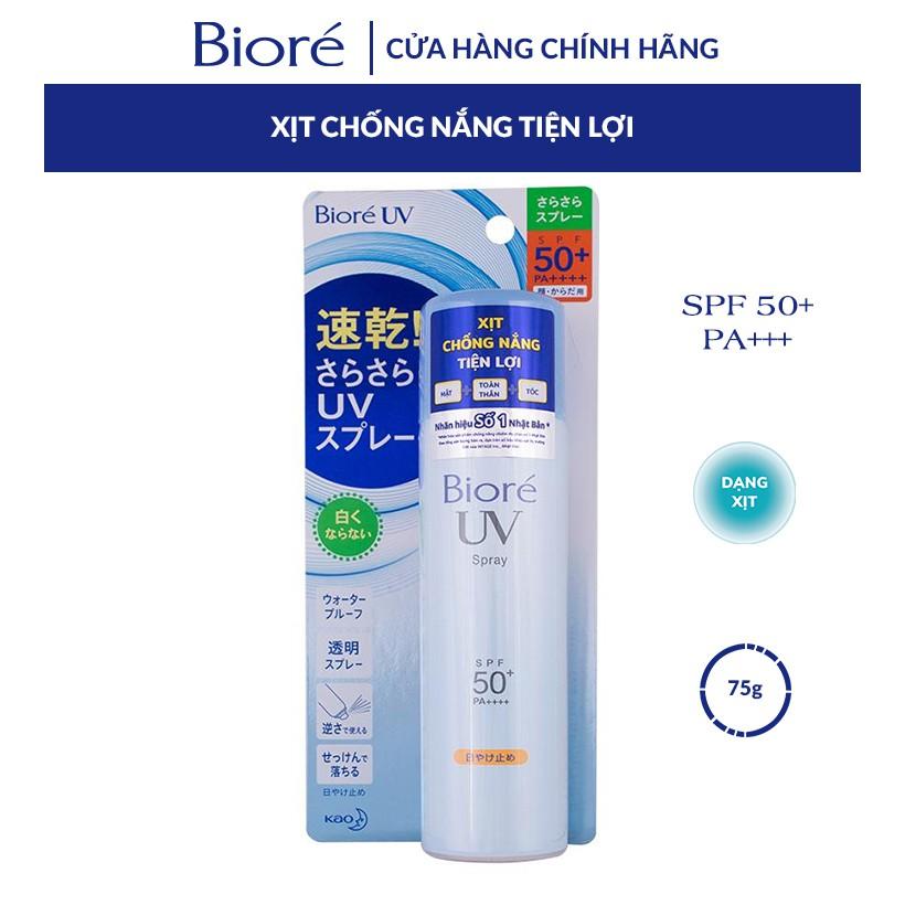 Xịt Chống Nắng Tiện Lợi Biore UV Spray 75g