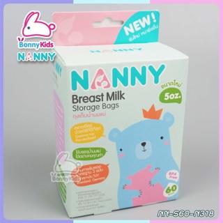 Bán Buôn 10 hộp Túi Trữ sữa NANNY 200ml