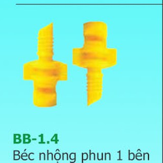 Bịch 100 Béc nhộng phun mưa 1 bên, họng phun 1,4ly - 1,8ly - 2,8ly - hình 2