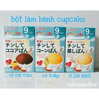 Bột làm bánh bông lan (cupcake) Wakodo cho bé từ 9 tháng tuổi thumbnail