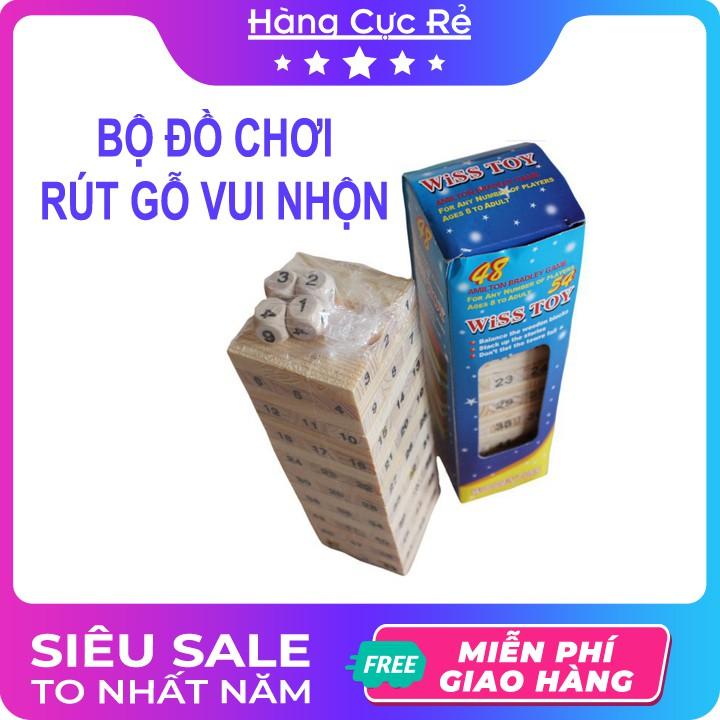 Bộ đồ chơi rút gỗ Wiss Toy vui nhộn và thú vị 🚨Freeship🚨 Đồ chơi trẻ em an toàn cho bé – Shop Hàng Cực Rẻ