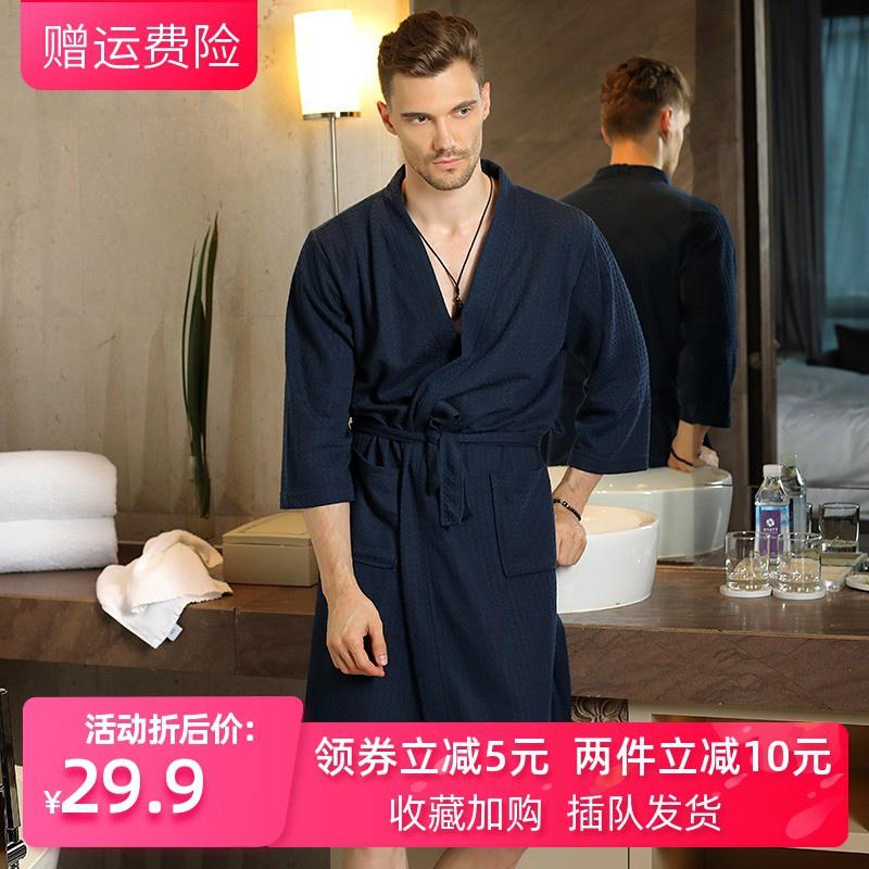 🌈Áo choàng tắm mỏng dáng dài thời trang xuân thu cho nam