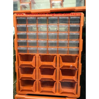 Hộp tủ phân loại gạch Lego 30 ngăn nhỏ 9 ngăn to