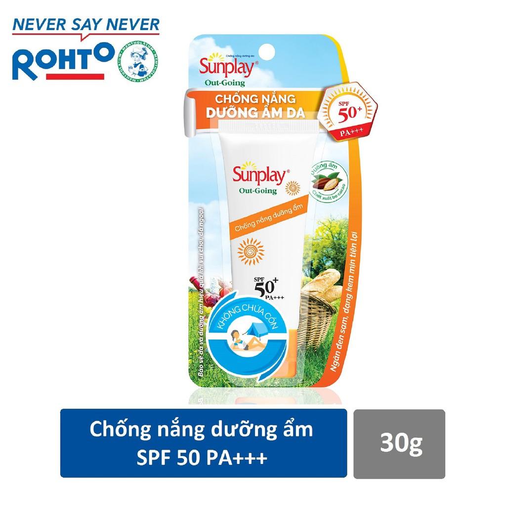 Kem chống nắng dưỡng da Sunplay Out Going SPF 50, PA+++ 30g