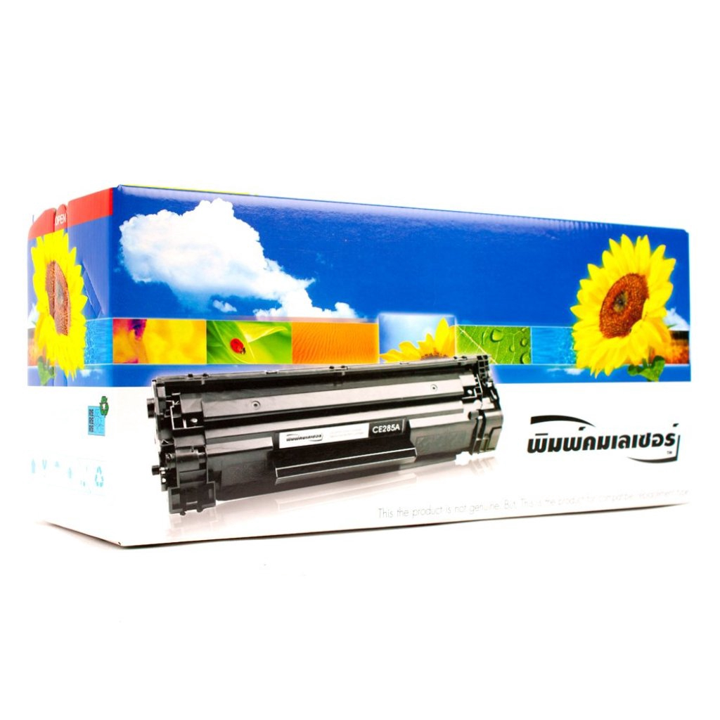 Printer Scanner LASUPRINT ตลับหมึก Samsung MLT-D111L ปริมาณการพิมพ์ 1,500 แผ่น สำหรับเครื่องปริ้น SL-M2020SL-M2070SLrint