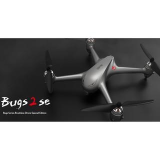 Máy bay điều khiển Flycam bugs 2 se GPS