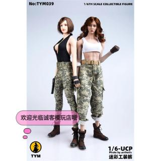 Bộ Đồ Quân Đội Họa Tiết Rằn Ri Cá Tính Theo Phong Cách Quân Đội 039