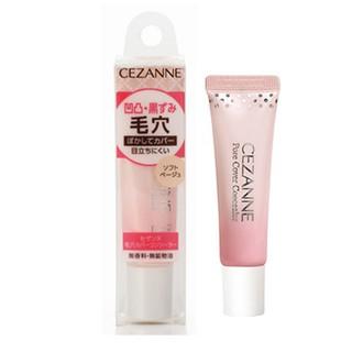Kem Che Kuyết Điểm Cezanne Pore Cover Concealer - 13g thumbnail
