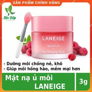 Mặt nạ môi LANEIGE Lip Sleeping Mask - Mặt nạ ngủ ủ môi LANEIGE mini dưỡng môi 3g thumbnail