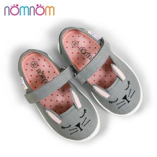 Giày trẻ em Nomnom EP G1956 Ghi