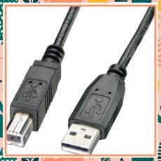 [SALE RẺ PHÁT NGẤT] Dây cáp USB máy in 1.5m Giá chỉ 11.250₫