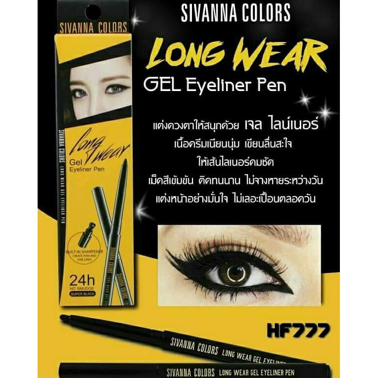 Sivanna Colors Long Wear Gel Eyeliner (HF777) | Shopee Việt Nam