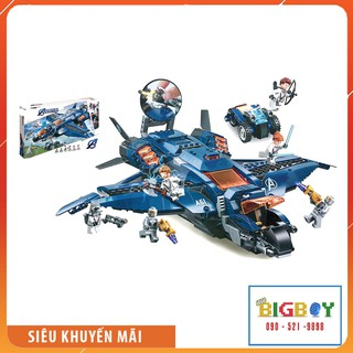 [NEW 2020] Lego Marvel Avengers Ironman SY 1333
