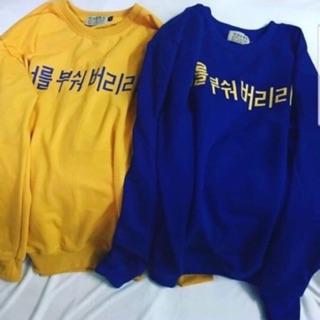 Áo Sweater Thêu Korean Cực Hot